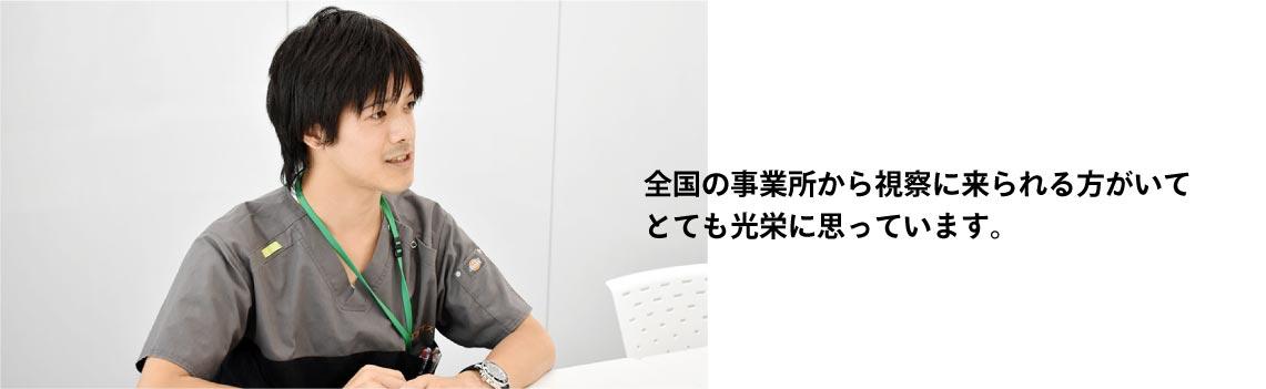 インタビューKAWAKUBO